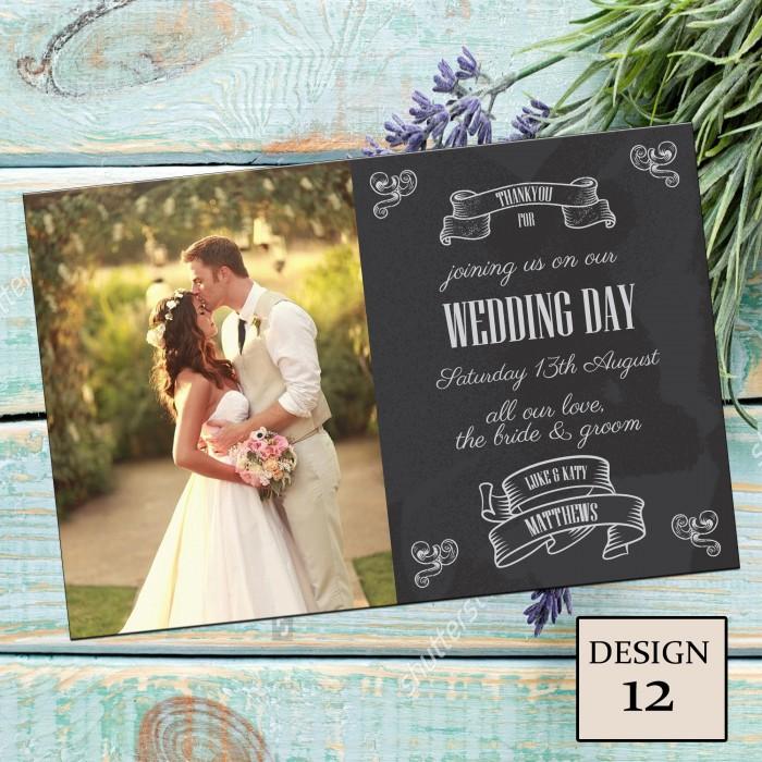 Wedding Thank You Cards & Envelopes - Design No 12